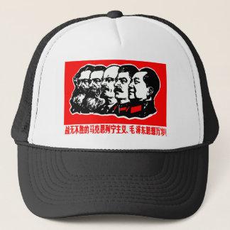 Lenin Marx Mao Zedong Trucker Hat