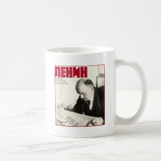 Lenin Coffee Mugs