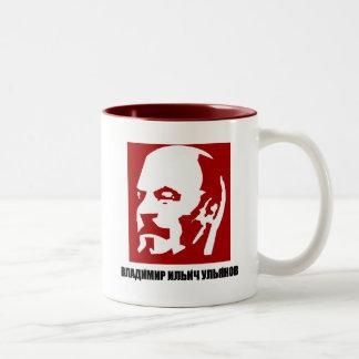 Lenin Mug