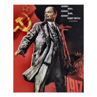 Lenin Poster From The Russian Revolution