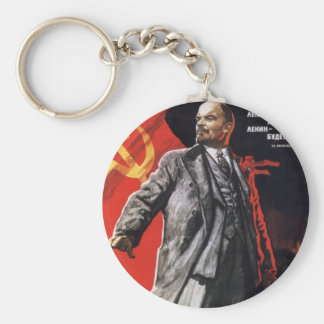 Lenin - Russian Communist Basic Round Button Key Ring