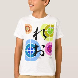 Leo customizable circle item design tee shirt