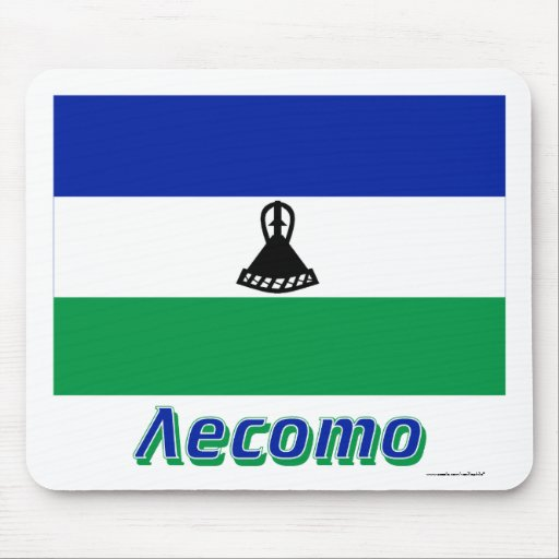 Lesotho Flag with name in Russian Mousepads