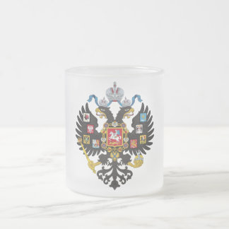 Lesser Coat of Arms of Russian Empire 1883 Frosted Glass Mug