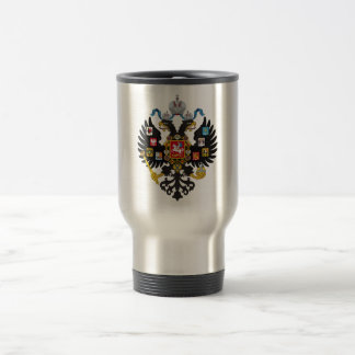Lesser Coat of Arms of Russian Empire 1883 Stainless Steel Travel Mug