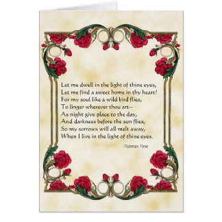 Let me dwell in the light of thine eyes... greeting card