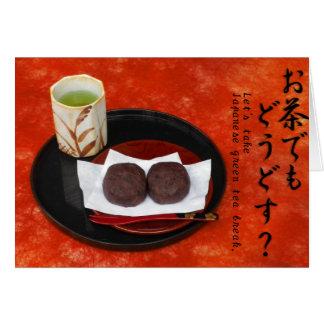Let's take Japanese green tea break. -Autumn- Greeting Card