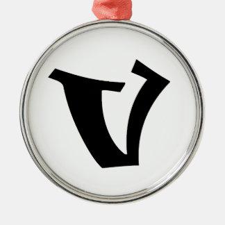 Letter V_large Christmas Ornament