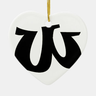 Letter W_large Christmas Ornament