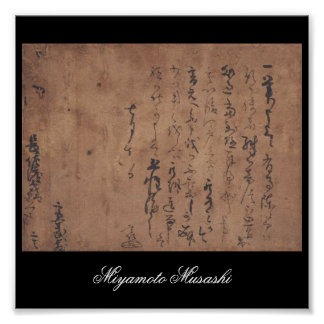 Letter written by Miyamoto Musashi, c. 1600's Poster