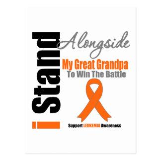 Leukemia I Stand Alongside My Great Grandpa Postcard