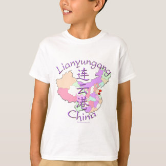 Lianyungang China T-Shirt
