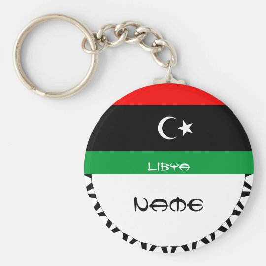Libya 2011-  FLAG Basic Round Button Key Ring