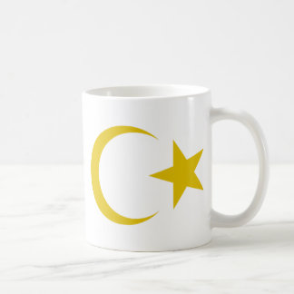 Libya Coat of Arms Coffee Mugs