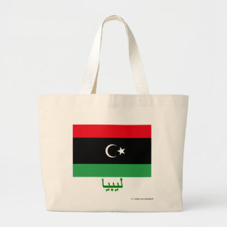 Libya Flag with Name in Arabic Large Tote Bag