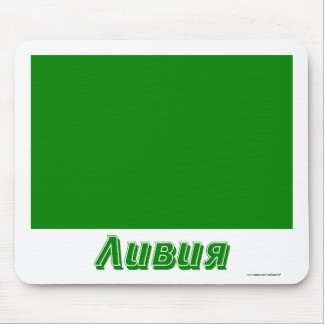 Libya Flag with name in Russian Mousepads