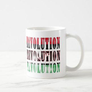 libya Revolutionn mug