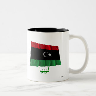 Libya Waving Flag with Name in Arabic Two-Tone Mug