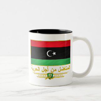 Libyan Freedom Fighter Two-Tone Coffee Mug