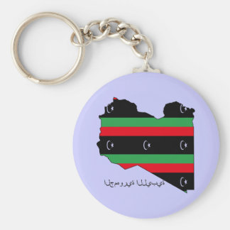 Libyan Republic (flag on map) Basic Round Button Key Ring