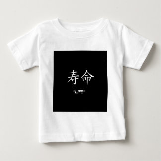 """Life"" Chinese symbol design gifts and products Baby T-Shirt"