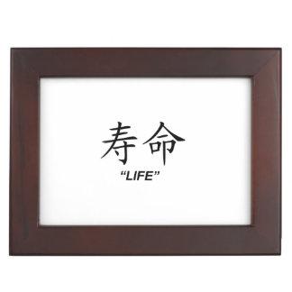 """""""Life"""" Chinese symbol jewelry set Keepsake Box"""