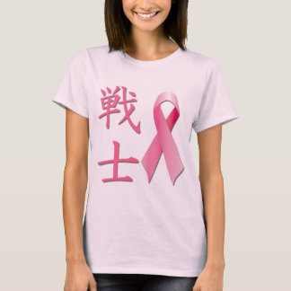 Life - Fighter Kanji - Breast Cancer Ribbon T-Shirt