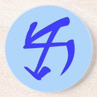 Life Glyph Coaster in Kamakawi - blue