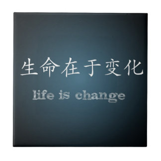 Life is Change, Midnight Blue, Chinese and English Small Square Tile