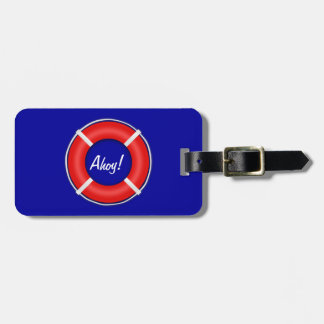 Life Ring Personalized Luggage Tag