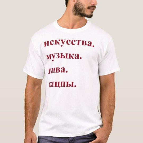 LIFE T-Shirt