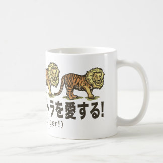liger_japan_animals_2 coffee mug
