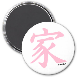Light Pink Chinese Family Character Refrigerator Magnets