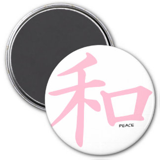 Light Pink Chinese Peace Sign Refrigerator Magnets