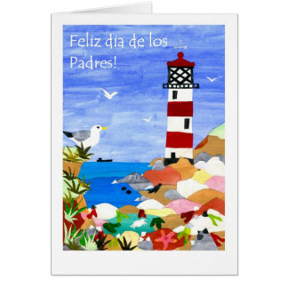 Lighthouse Father's Day Card - Spanish Greeting