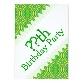 Lime Green 60's Retro Fractal Art Birthday Card
