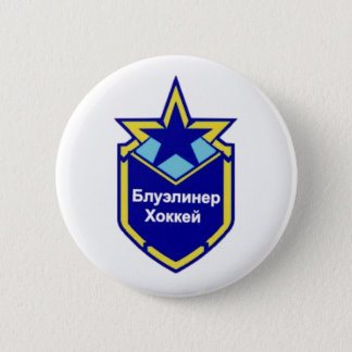 Limited Edition Red Army Blueliner Hockey Badge