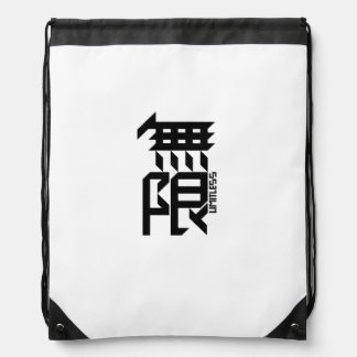 Limitless (Chinese Character) Backpack