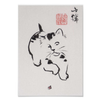 Lin Li's Art Print: Cat and Ladybug Poster