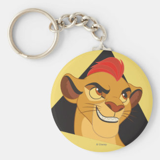 Lion Guard   Kion Character Art Key Ring