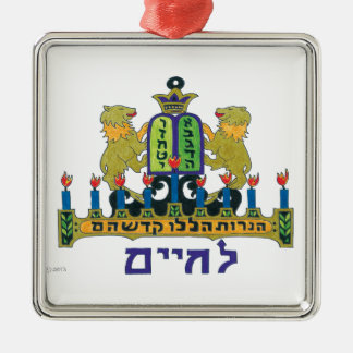 Lion Hanukiah Silver-Colored Square Decoration