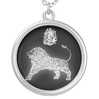 Lion Of God Silver Plated Necklace