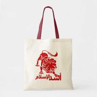 Lion of Islam Red Tote Bag
