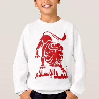 Lion of Islam Red Sweatshirt
