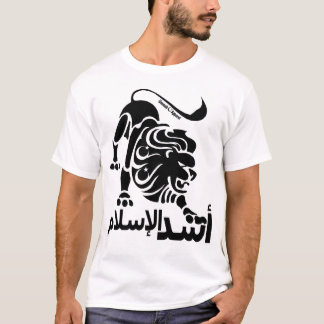 Lion of Islam T-Shirt