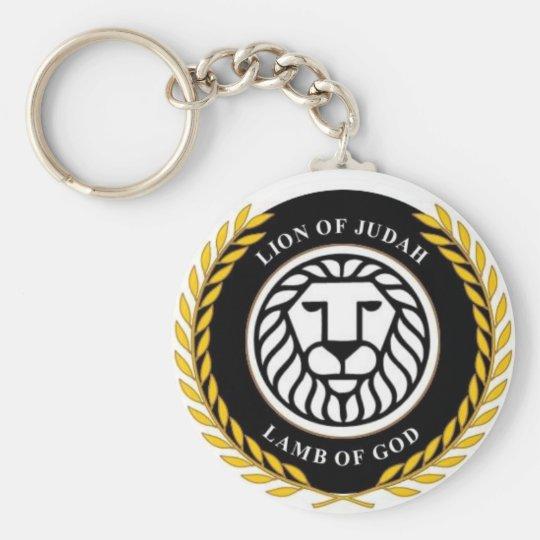 LION OF JUDAH BASIC ROUND BUTTON KEY RING