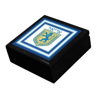 Lion of Judah Emblem Ariel Hebrew Gift Box