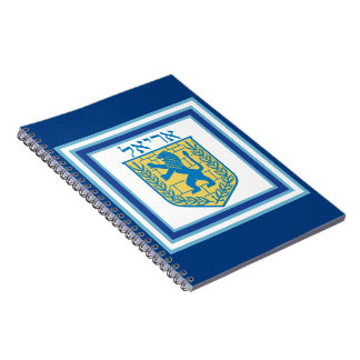 Lion of Judah Emblem Ariel Hebrew Notebook