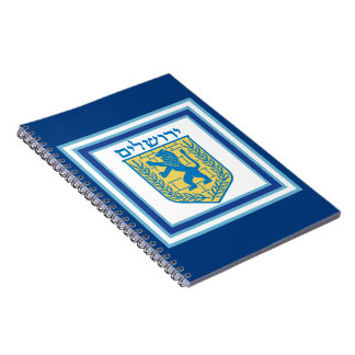 Lion of Judah Emblem Jerusalem Hebrew Notebooks