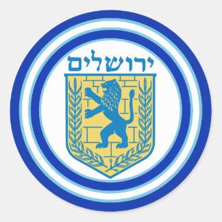 Lion of Judah Emblem Jerusalem Hebrew Round Sticker